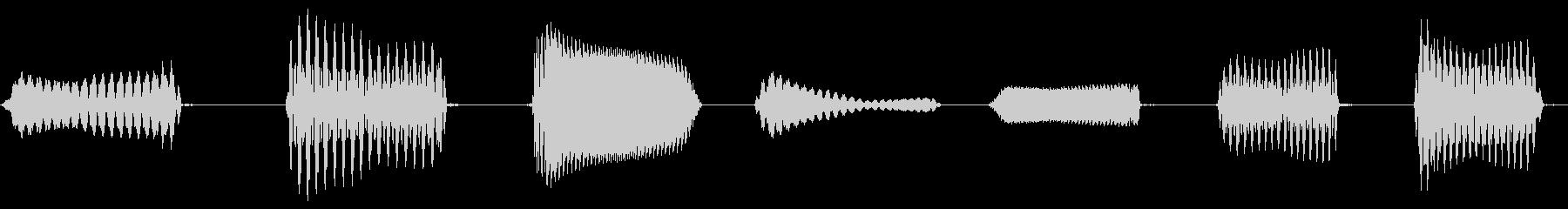 電話はいくつかの音が鳴ります2の未再生の波形