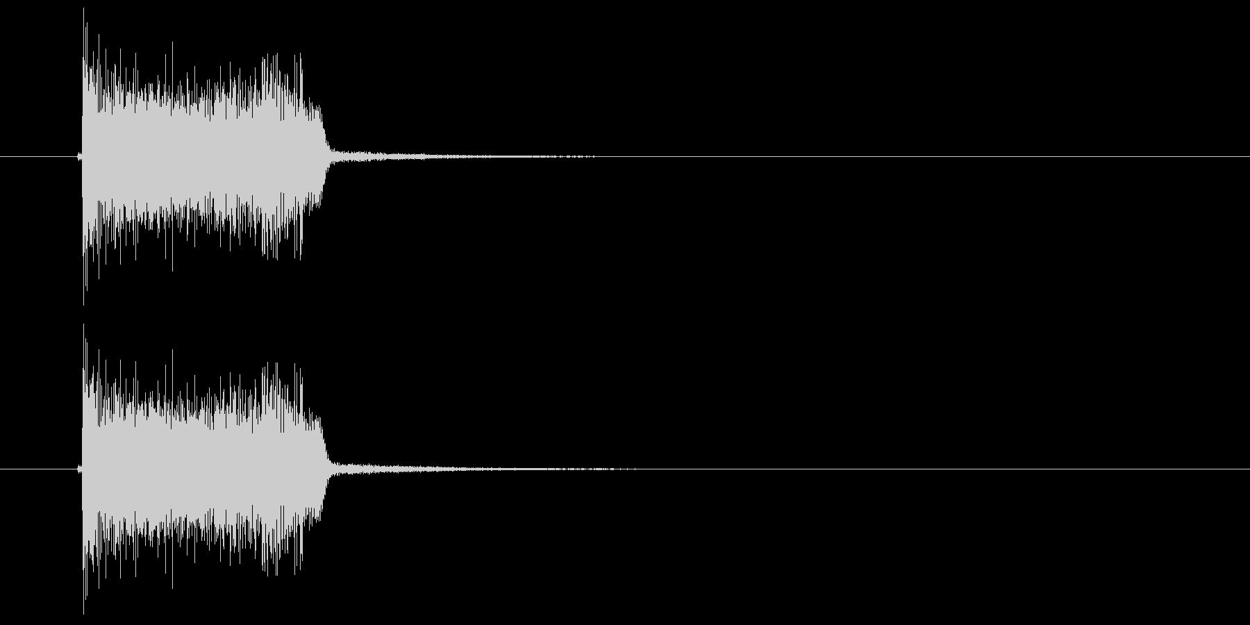 デーレレン(ギター音)の未再生の波形