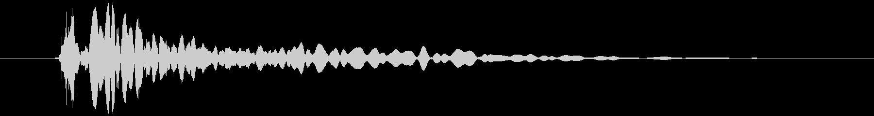 壁ドン(恋愛など)ダンッ の未再生の波形