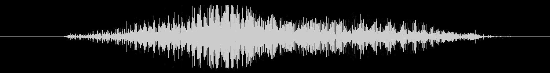 モンスター ペインフルクライハイ18の未再生の波形
