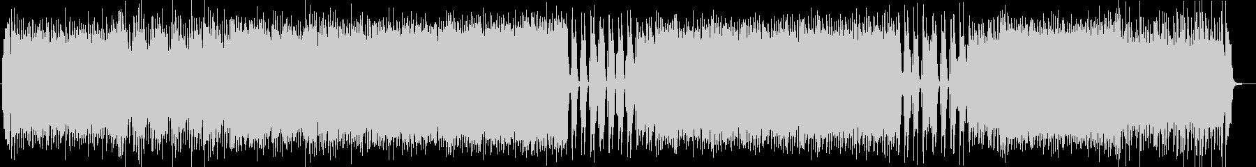ファンキーなギターサウンドの未再生の波形
