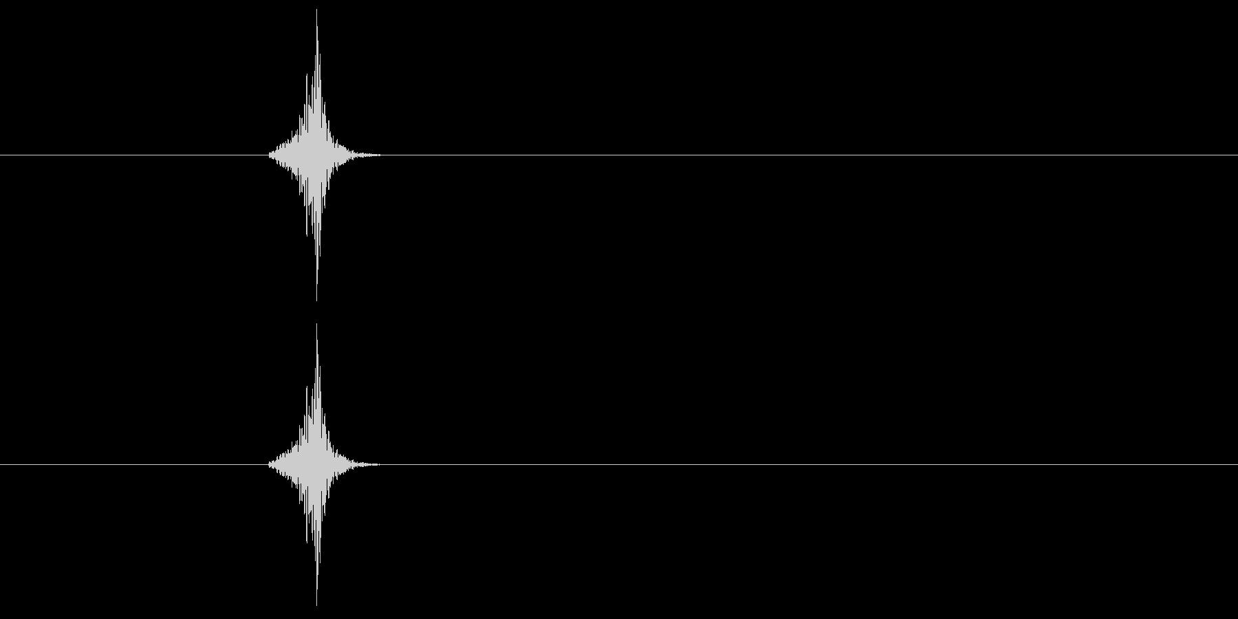 ホイップの未再生の波形
