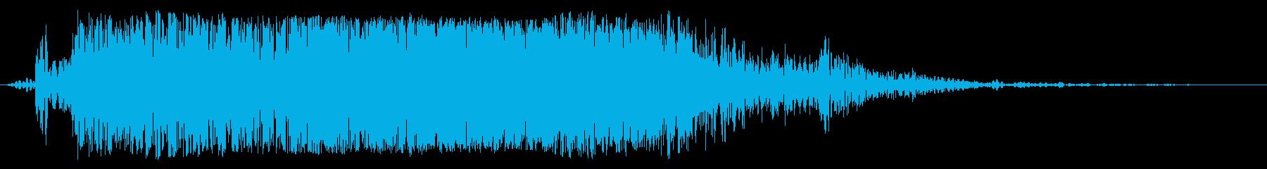 弾丸ピアス金属、フォリーの再生済みの波形