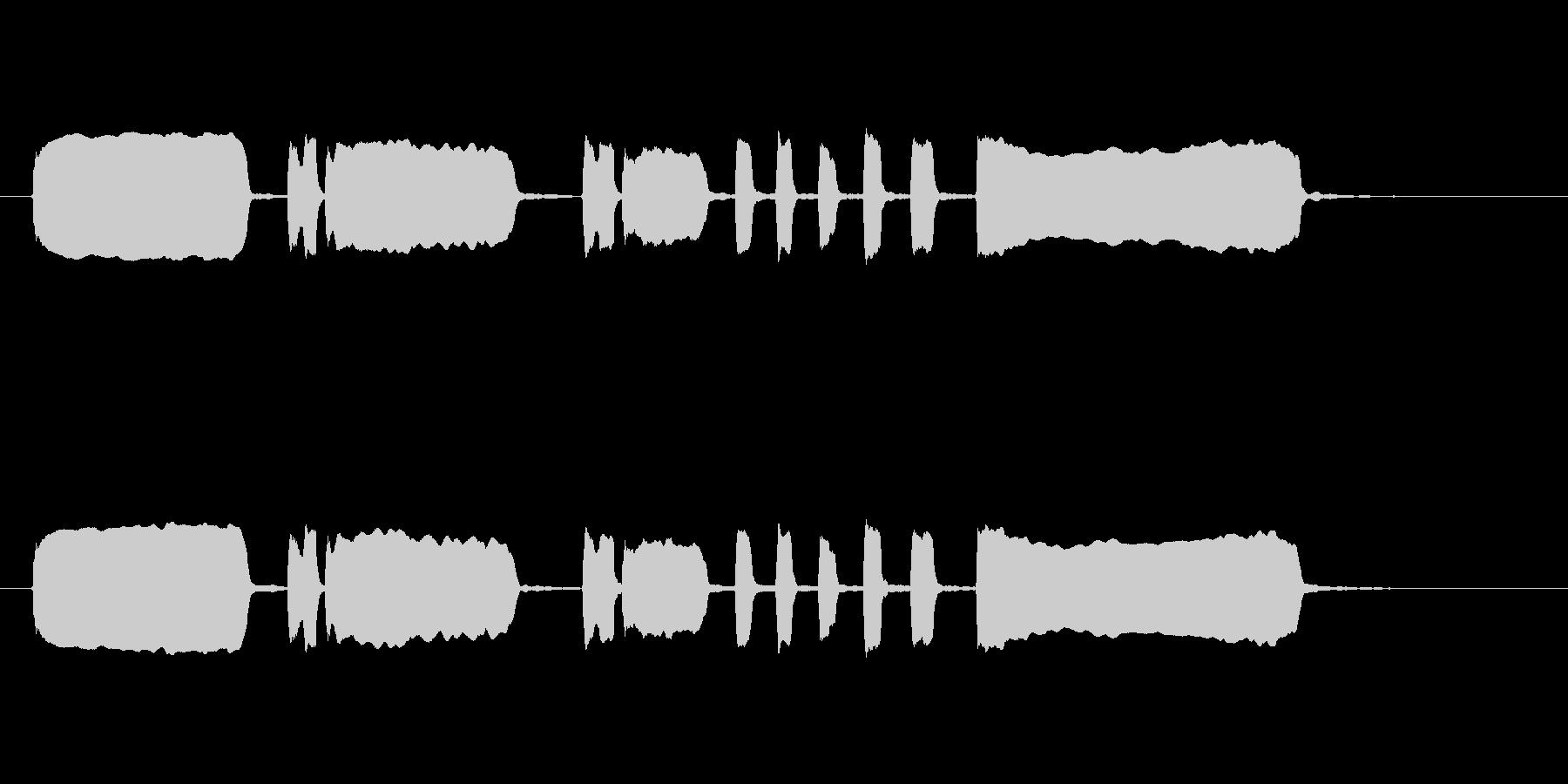 トランペット独奏のファンファーレの未再生の波形