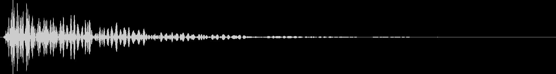 ドン(叩く音・木を叩く・打撃音)の未再生の波形
