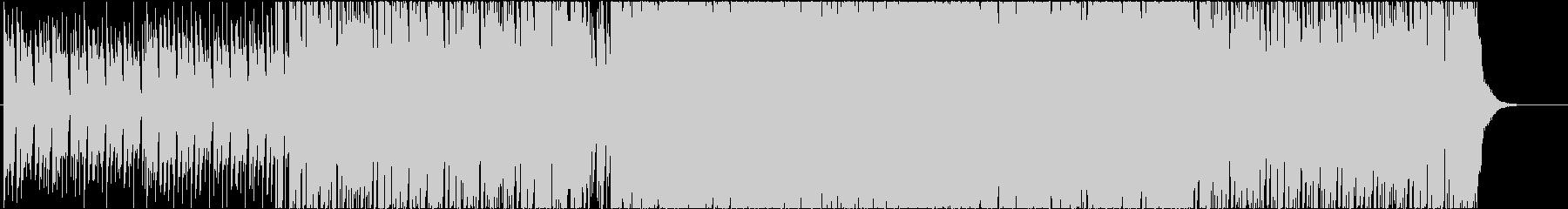 Tabooの未再生の波形