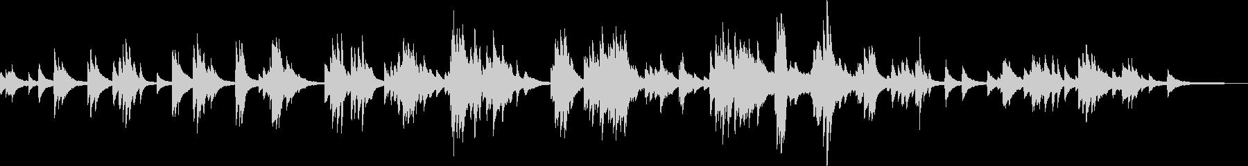カフェと雨(ピアノ・しっとり・お洒落)の未再生の波形