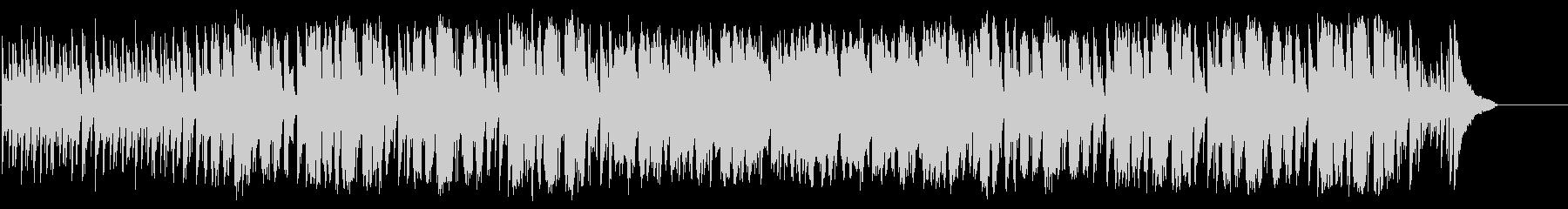 陽気なデキシー風ジャズポップの未再生の波形