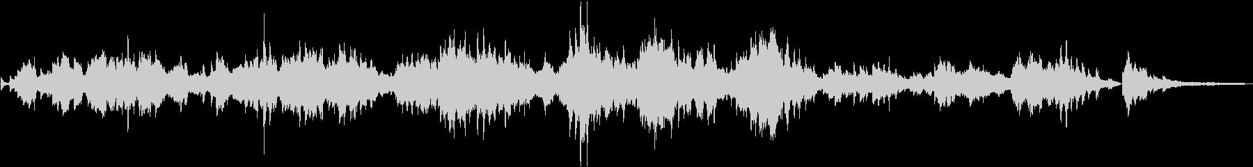 ショパン:エオリアン・ハープの未再生の波形