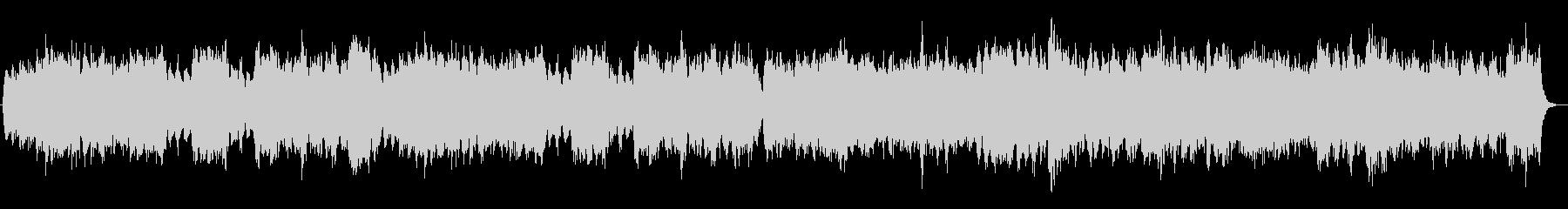 【バッハ】G線上のアリア/弦楽合奏の未再生の波形