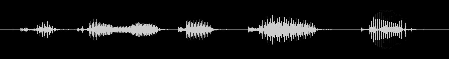 【日数・経過】9日経過の未再生の波形