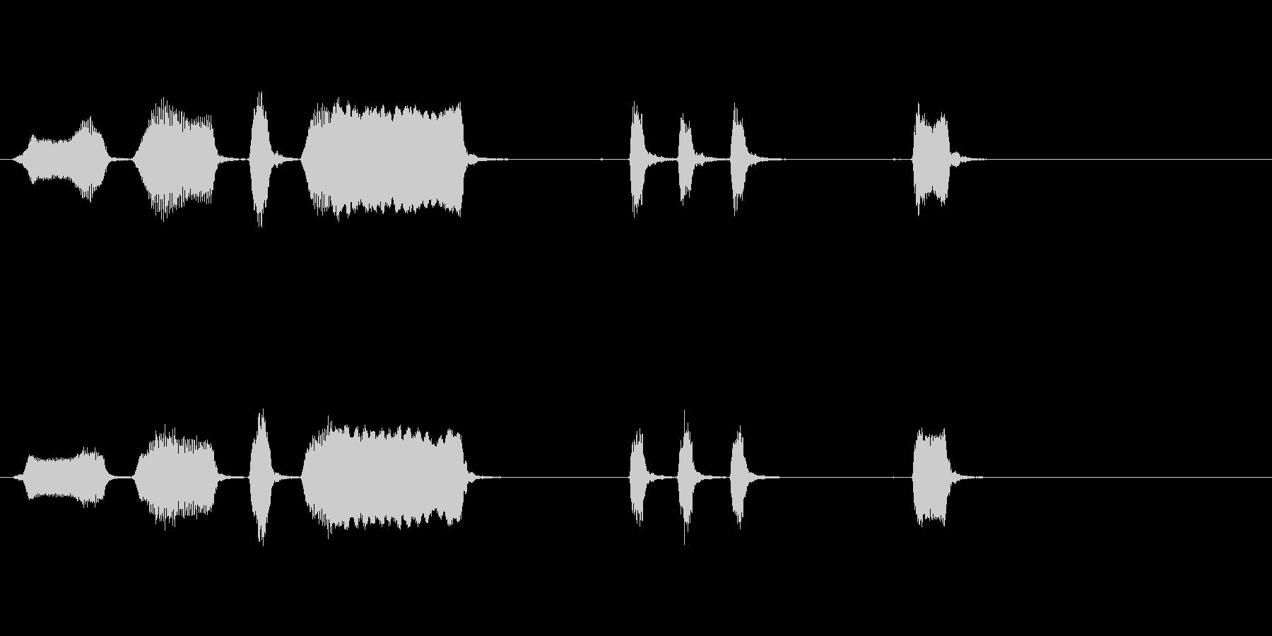 エアホイッスルアンティーク3をトレ...の未再生の波形