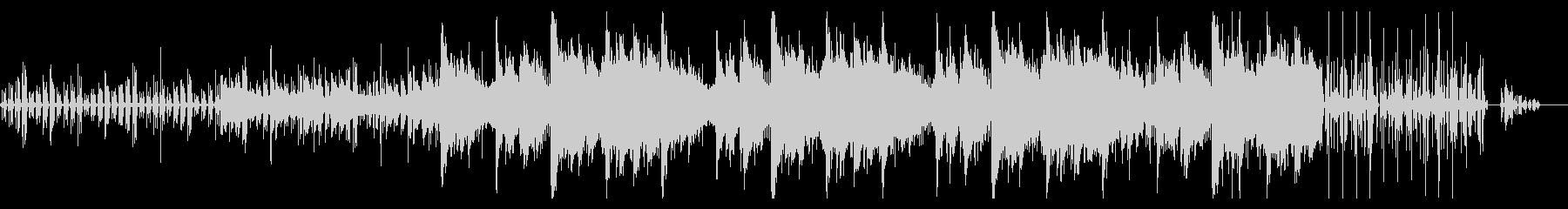 ローファイなリキッドトラップの未再生の波形