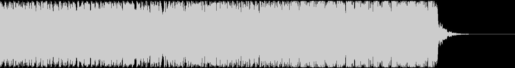【アンビエント】ロング1の未再生の波形