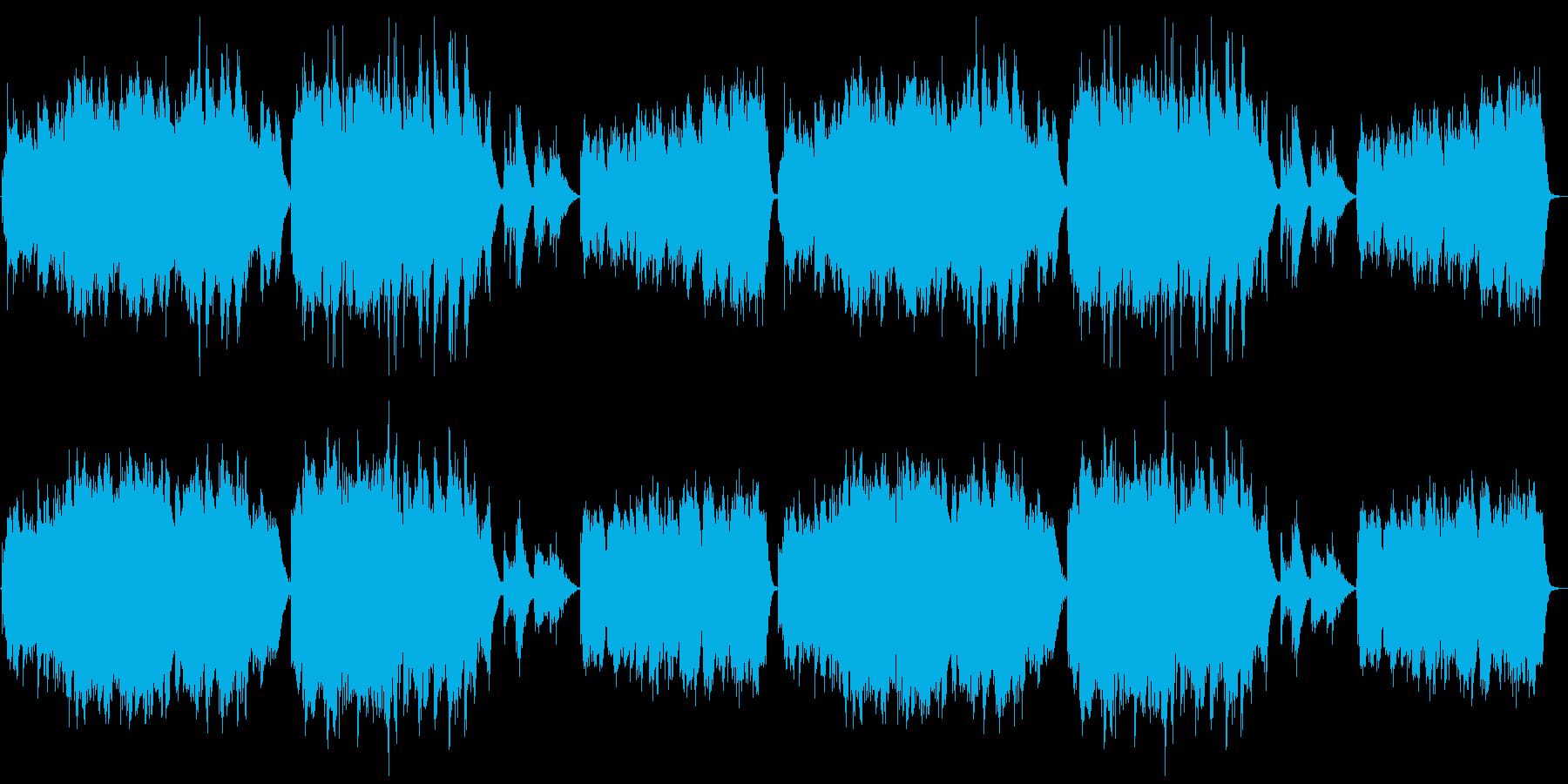 幻想的で不穏な曲の再生済みの波形
