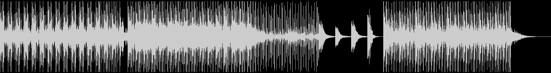 クールなビートとシンセサウンドの未再生の波形