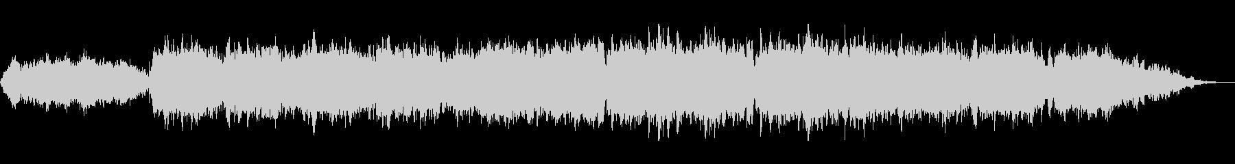 ストリングスとピアノのサウンドトラックの未再生の波形