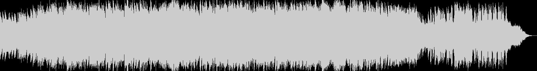 激しくも切ないピアノアンビエントBGMの未再生の波形
