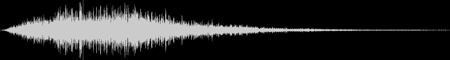 フーワーワーン(サウンドロゴ、ジングル)の未再生の波形