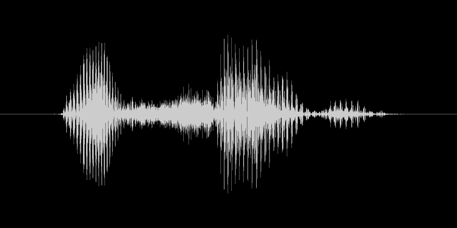 オフサイドの未再生の波形