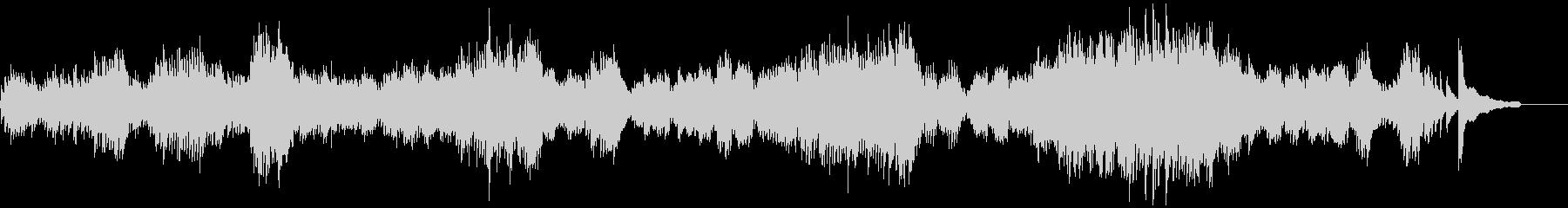 バッハ平均律クラヴィーア曲集の最初の曲の未再生の波形