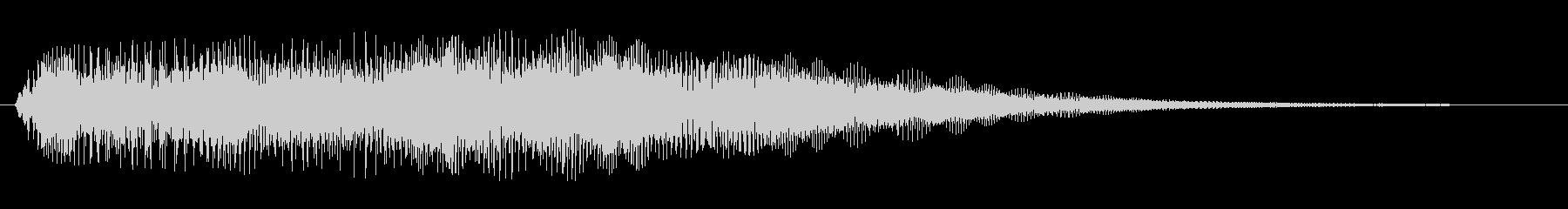 びよよよ〜ん(バネ、コミカルな電子音)の未再生の波形