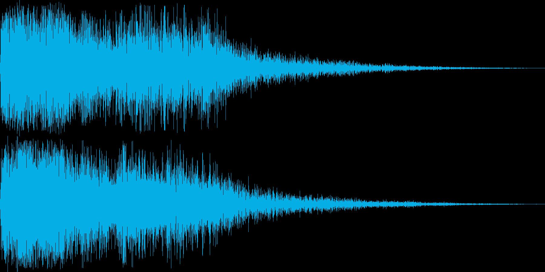 ライフル2の再生済みの波形