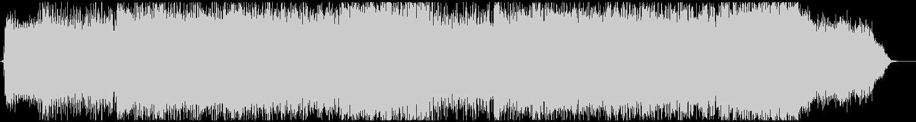 ラストバトル・激しいシンフォニックメタルの未再生の波形
