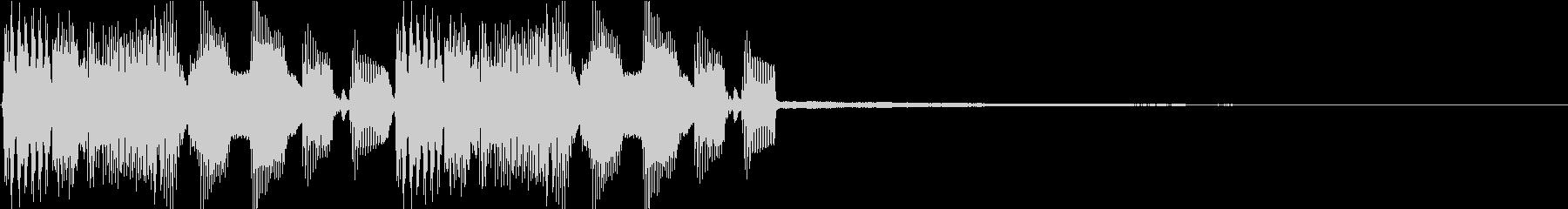 ボコーダーとベースのジングルの未再生の波形