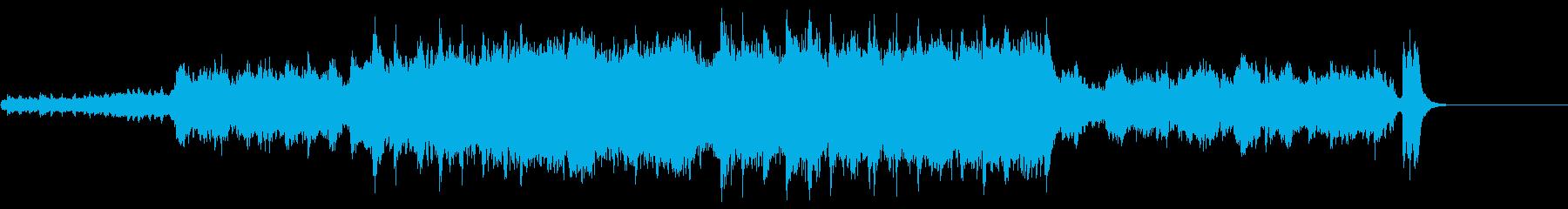 ストリングスがメインの緊迫したサントラ風の再生済みの波形