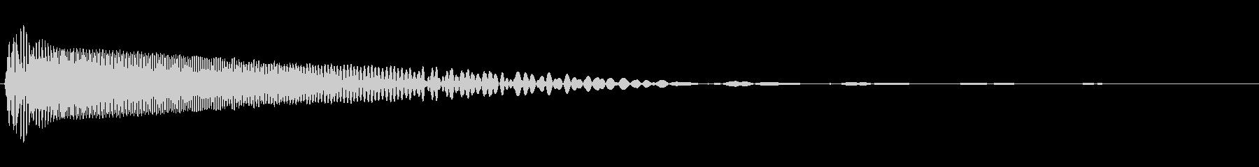 ぴゅんっの未再生の波形