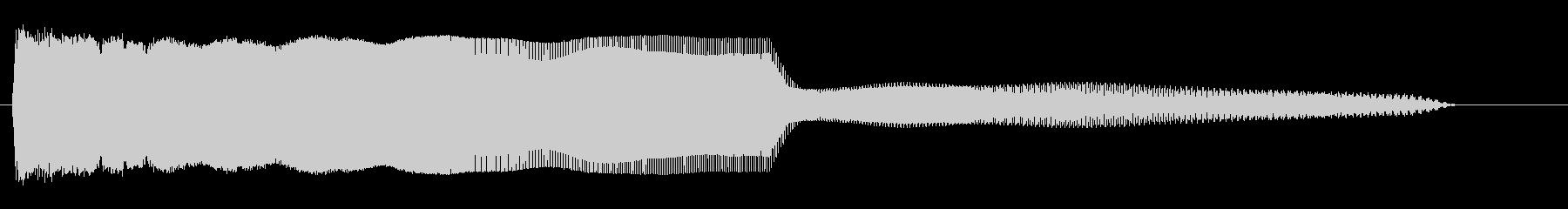 ピユヴーン(光線銃またはシステムダウン)の未再生の波形