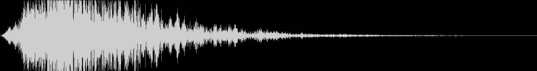 ドシュッ(被ダメージ/被弾)の未再生の波形