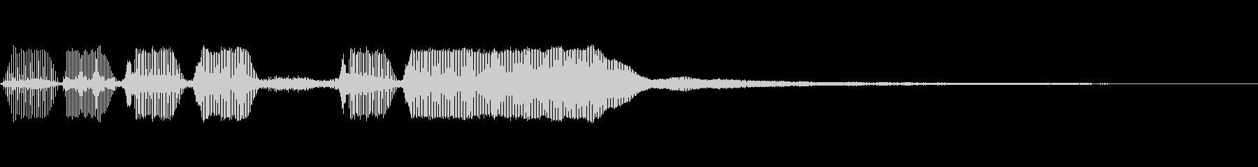 ラッパのファンファーレの未再生の波形