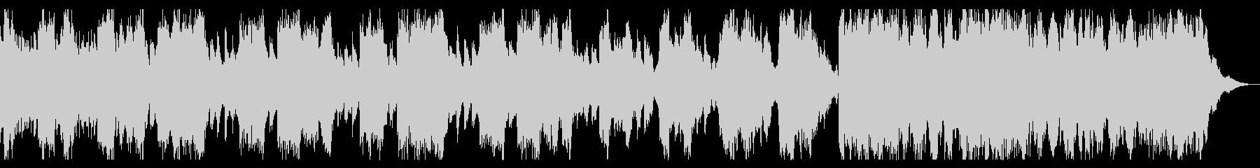 ピアノとストリングス 切ないダークな曲の未再生の波形