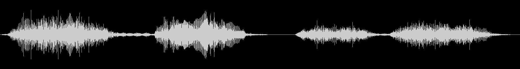 「がんばってね」の未再生の波形