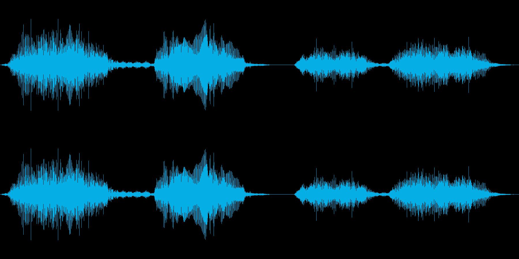 「がんばってね」の再生済みの波形