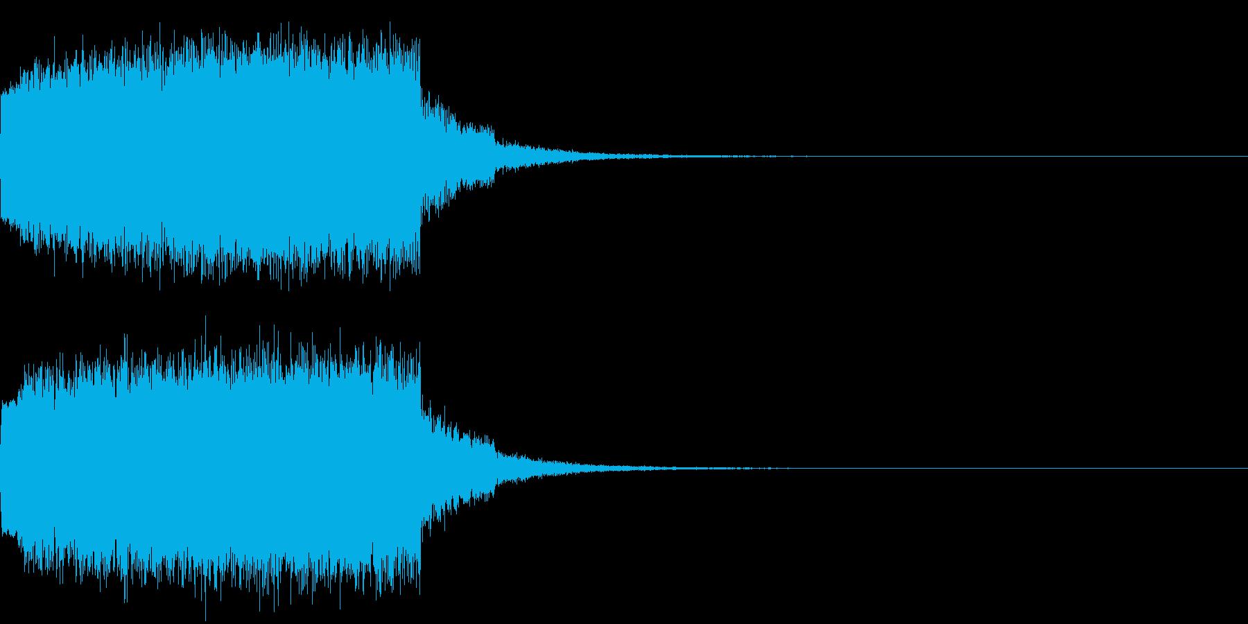 ギュイーン 重め ギューン 光る 029の再生済みの波形
