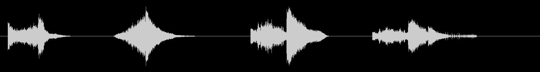 ホイッスル+ヒット-ロング-4バージョンの未再生の波形