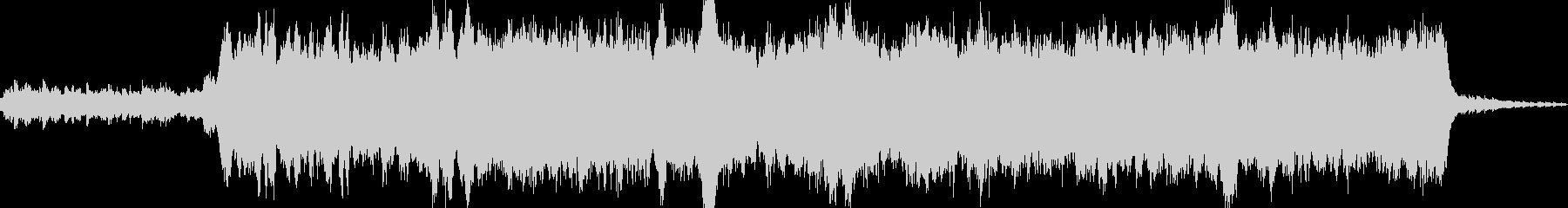 エンドロールにぴったりなオーケストラ曲の未再生の波形