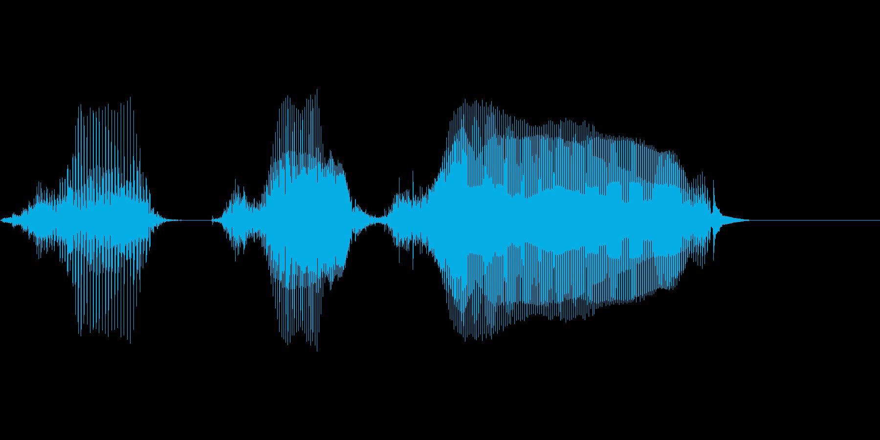 80(は↓ちじゅう↑)の再生済みの波形