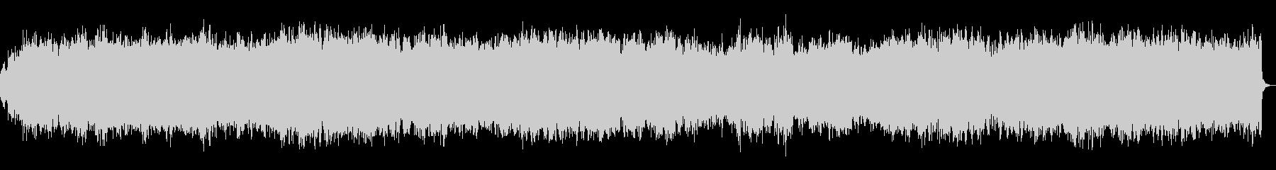 パイプオルガンによる祝いの独奏曲の未再生の波形