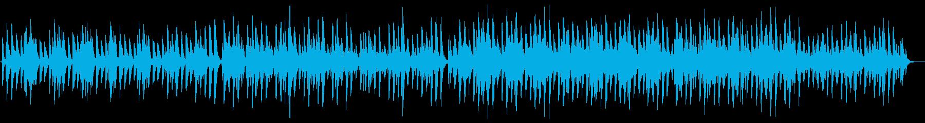 日常的な雰囲気の再生済みの波形
