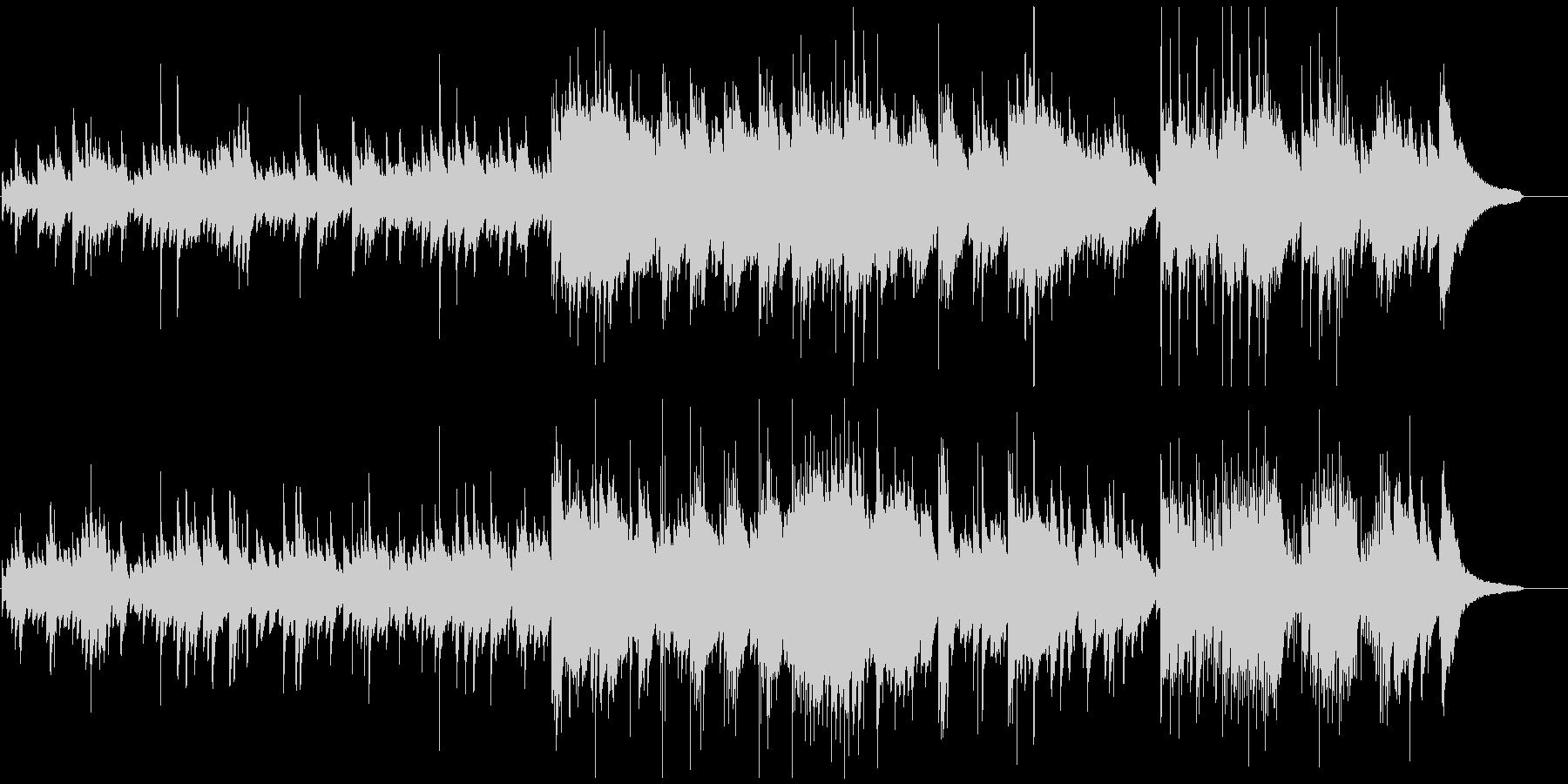 しっとりと滑らかなピアノバラードの未再生の波形