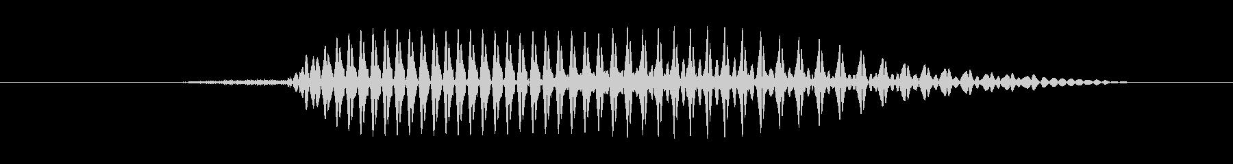 鳴き声 男性ため息をつく01の未再生の波形