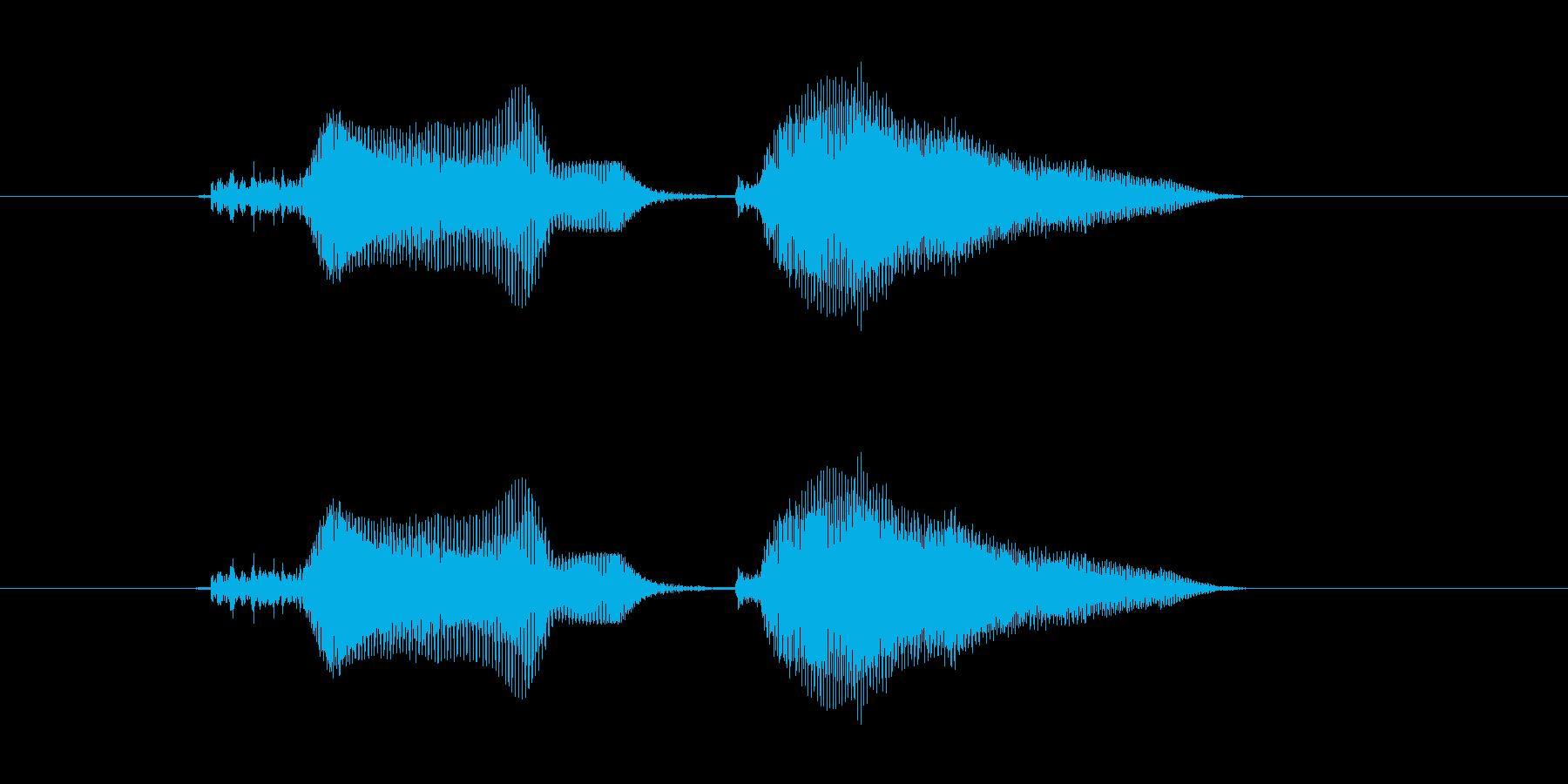 ピュン・ピュン!の再生済みの波形