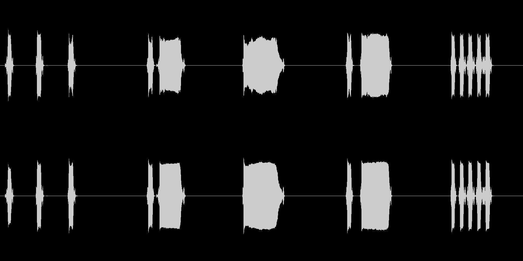 ホイッスルx5の未再生の波形