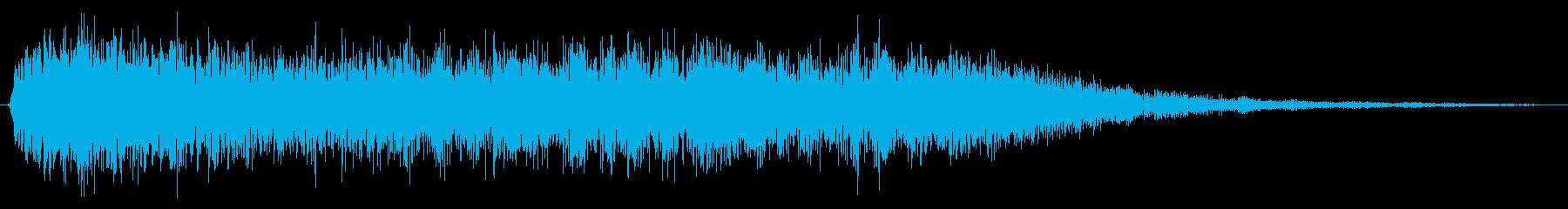 緊張 UFO 01の到着の再生済みの波形