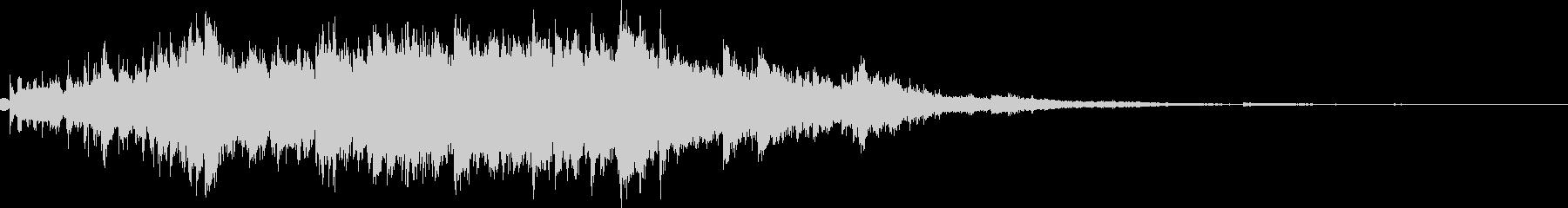 素敵な演出に綺麗なキラキラ音4(長め)の未再生の波形