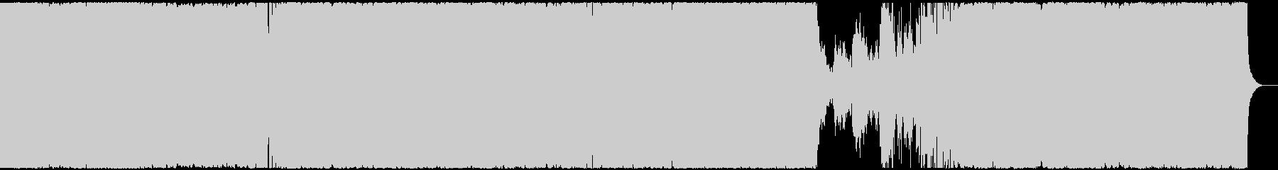 hateloveの未再生の波形